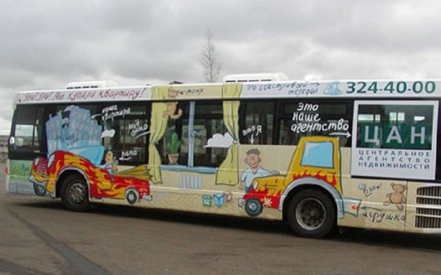 Плюсы и минусы рекламы на транспорте