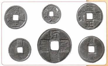 Историческое наследие монгольской империи: плюсы и минусы
