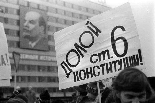 Политика гласности, ее плюсы и минусы