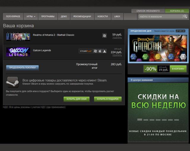 Стоит ли покупать игры в steam?