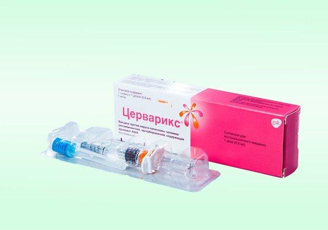 Стоит ли делать прививку против ВПЧ