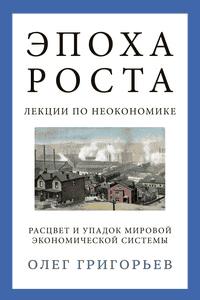 Патримониальная теория происхождения государства: плюсы и минусы