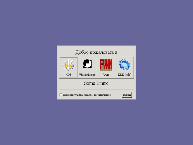 Стоит ли переходить с windows на linux: плюсы, минусы и особенности