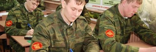 Плюсы и минусы обучения на военной кафедре