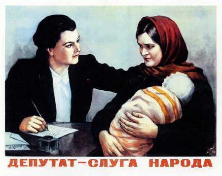 Плюсы и минусы СССР как государства