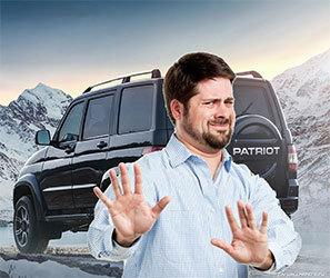 Стоит ли покупать УАЗ Патриот — плюсы и минусы