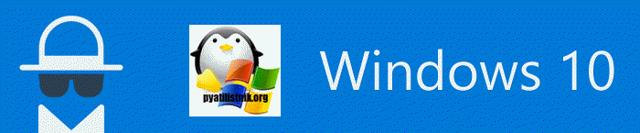 Стоит ли обновлять windows 10: нюансы и особенности
