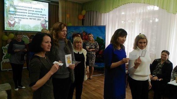 Плюсы и минусы объединения школ и детских садов
