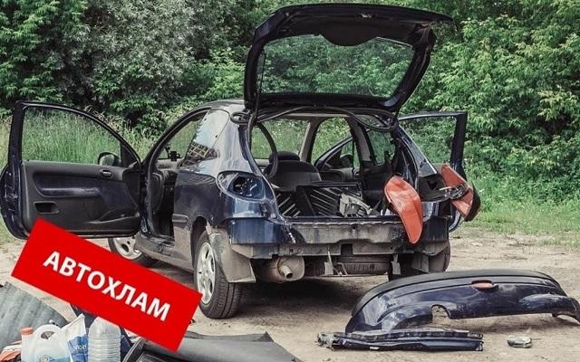 Плюсы и минусы покупки дорогого автомобиля