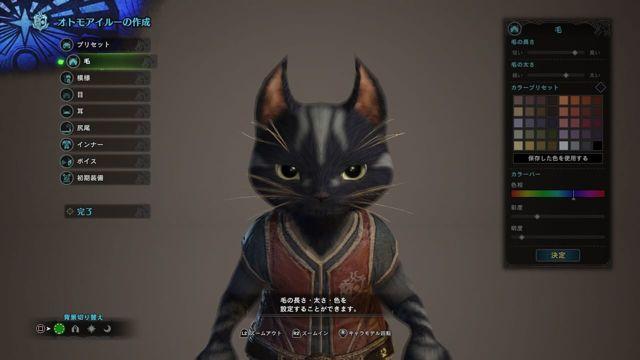 monster hunter: world — плюсы, минусы, стоит ли играть