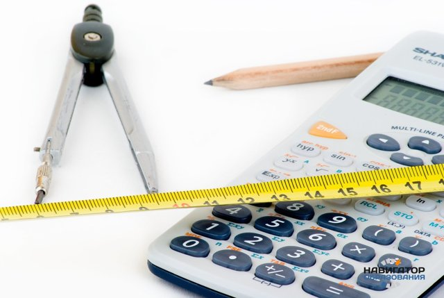 Профессия сметчик: особенности, плюсы и недостатки