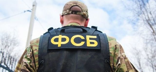 Работа в ФСБ: плюсы и минусы профессии