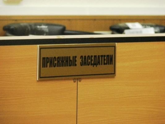 Основные плюсы и минусы суда присяжных