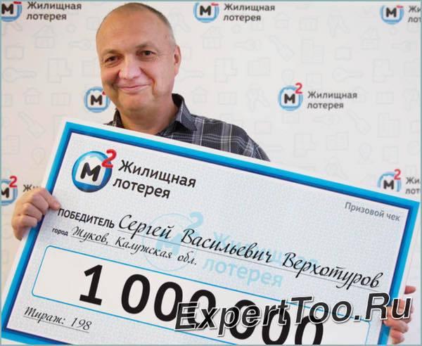 Стоит ли покупать лотерейные билеты: все плюсы и минусы