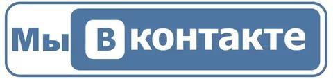 Стоит ли переезжать в город Заводоуковск