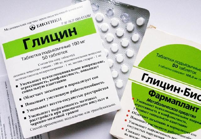 Стоит ли пить Глицин: плюсы и возможный вред