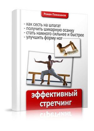 Стоит ли продолжать тренироваться при боли в мышцах