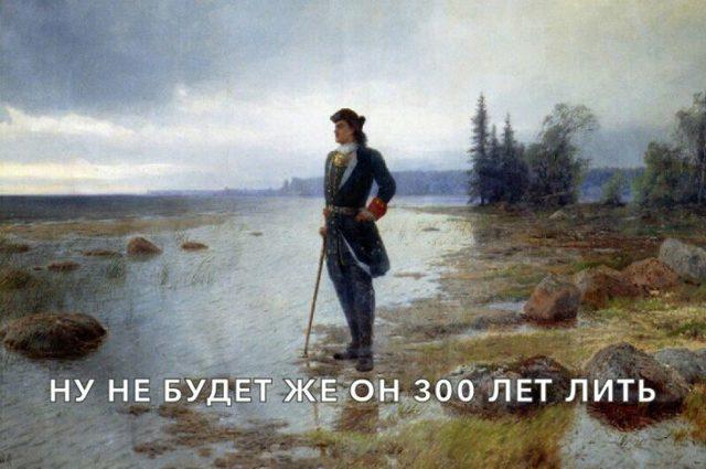 Плюсы и минусы географического положения Санкт-Петербурга