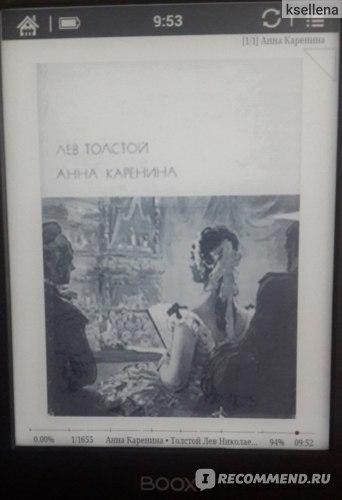 Стоит ли читать книгу «Анна Каренина»