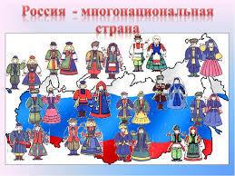 Мононациональная страна: плюсы и недостатки