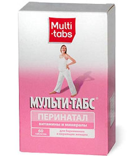 Плюсы и минусы приема витаминов во время беременности