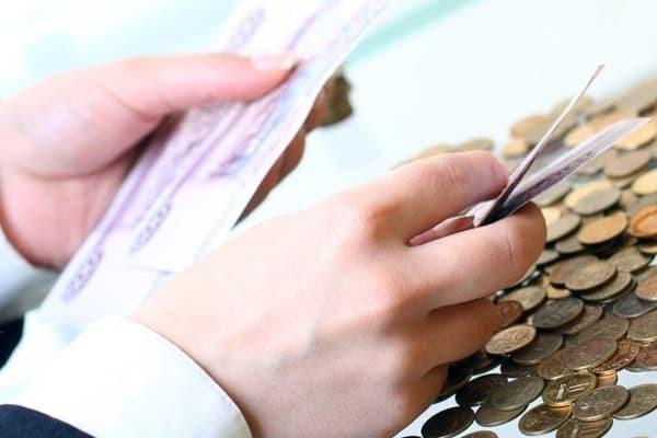 Государственное софинансирование пенсии: что это, плюсы и минусы