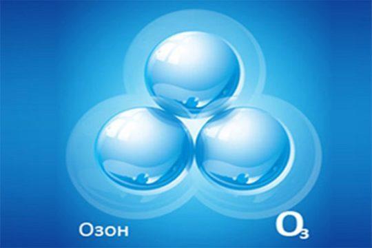 Озоновая стерилизация: что это, ее плюсы и недостатки