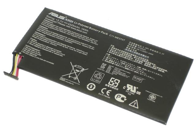 Несъемная (встроенная) батарея в ноутбуке: плюсы и минусы