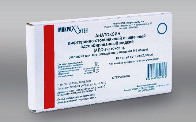 Стоит ли делать прививку от дифтерии?