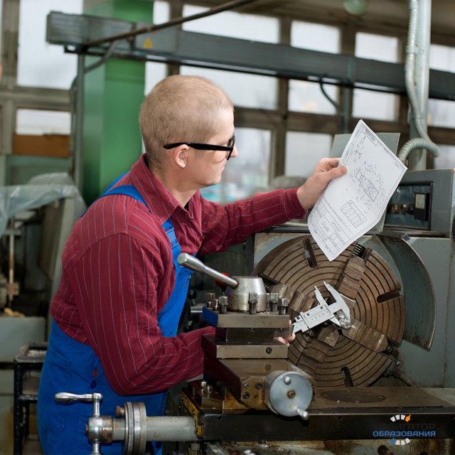 Стоит ли идти учиться на токаря: плюсы и минусы профессии