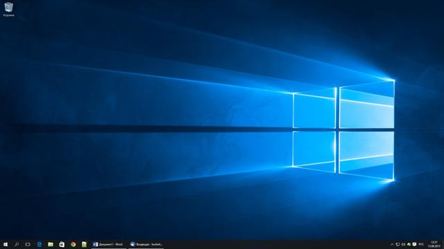 Стоит ли ставить ОС windows 10?