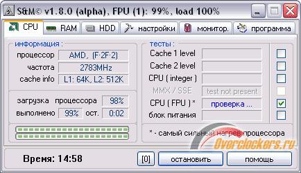 Жидкий металл для процессора: плюсы и минусы использования