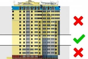 Плюсы и минусы квартиру на втором этаже