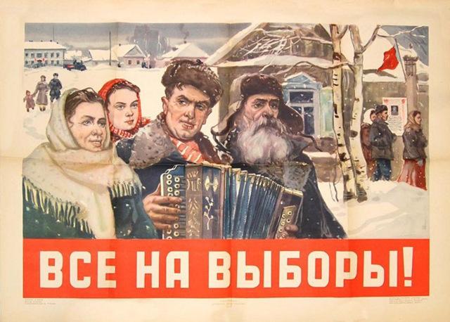 Авторитарный режим: плюсы и минусы