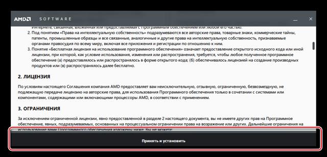 Стоит ли включать виртуальное сверхвысокое разрешение amd