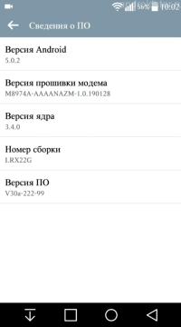Плюсы и минусы ОС android 6