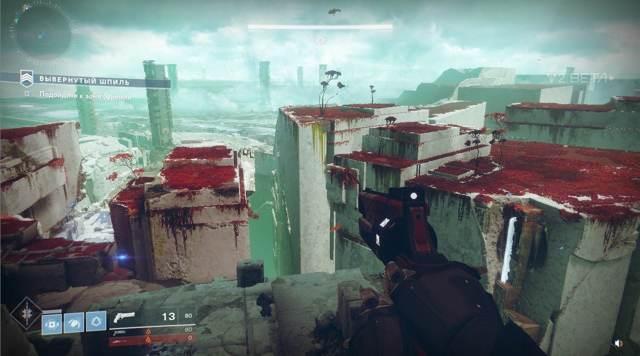 Игра destiny 2: плюсы, недостатки и стоит ли покупать
