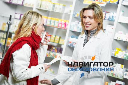 Профессия фармацевт: плюсы и минусы выбора