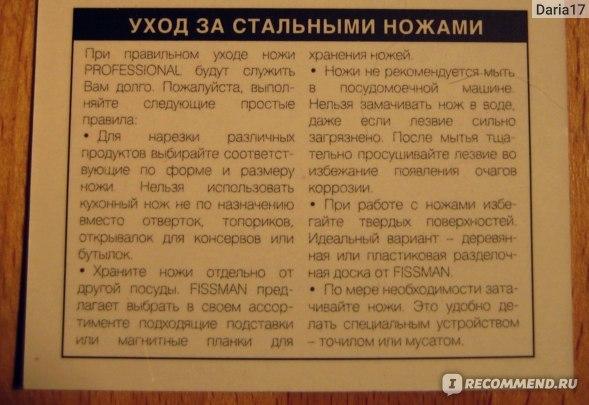 Сталь x50crmov15, ее плюсы и минусы