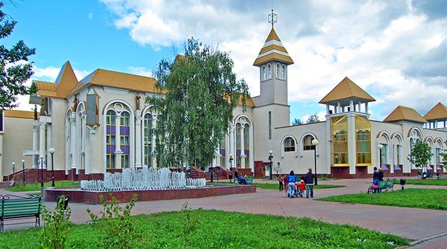 Город Краснознаменск — стоит ли туда переезжать?