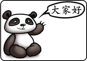 Стоит ли изучать китайский язык: плюсы, минусы, перспективы