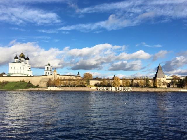Стоит ли переезжать в город Псков: плюсы и минусы