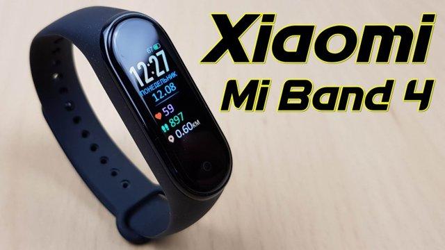 Браслет xiaomi mi band 3 — плюсы и минусы