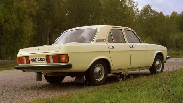 Стоит ли покупать автомобиль ГАЗ-3102